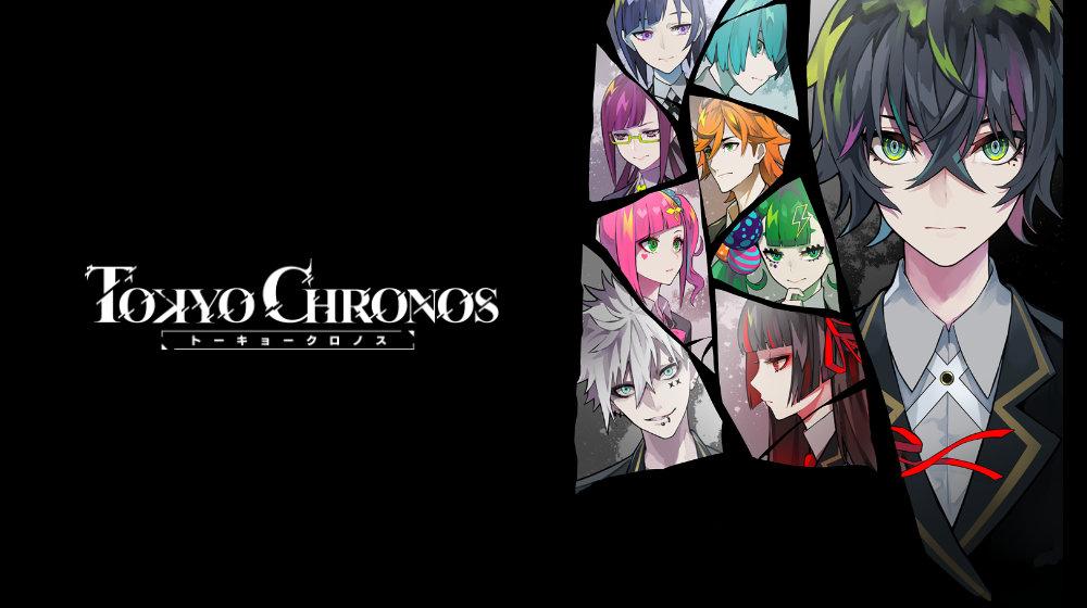 東京クロノスのタイトル画像