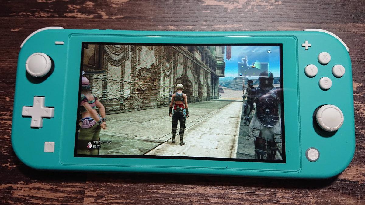 Nintendo Switch版『FINAL FANTASY XII THE ZODIAC AGE』