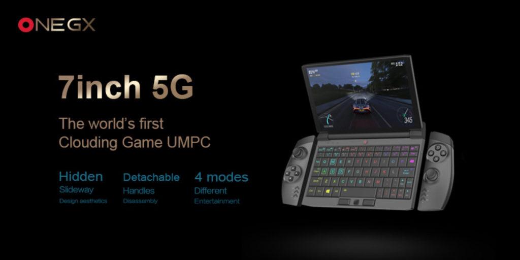 7型ゲーミングノートPCOneGx1