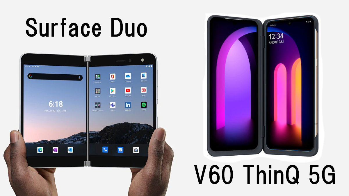 Surface DUo VS LG V60 ThinQ 5G