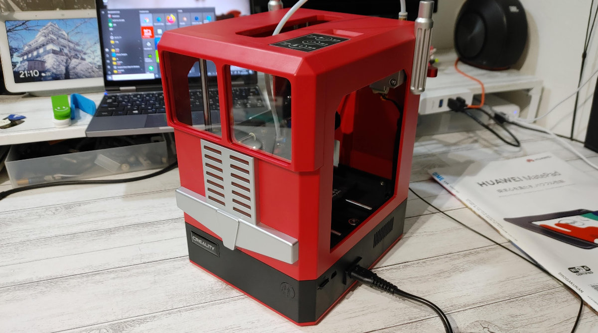 3Dプリンター Creality CR-100のトラブル解決