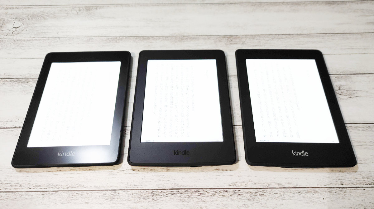 Kindle Paperwhite第1世代~第5世代